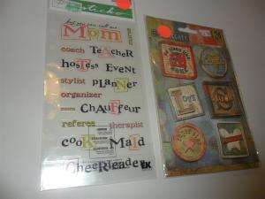 Family Theme Embellishments - 2